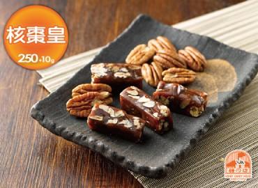 核棗皇-南棗胡桃(250g+送10g)