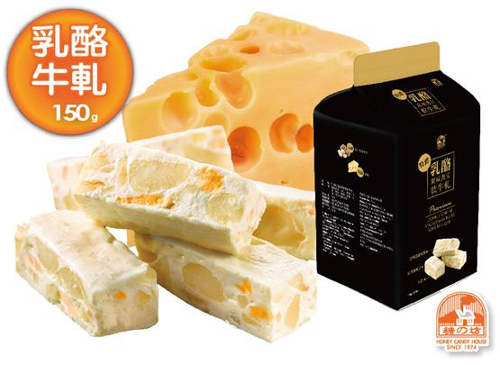 特濃乳酪夏威夷果軟牛軋(150g)