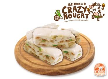 瘋狂牛軋-糖餅牛軋口味250g