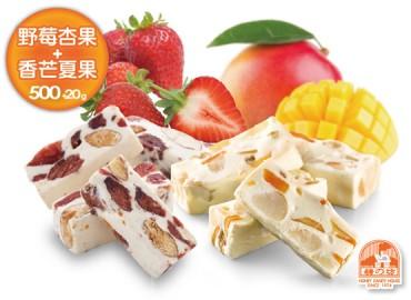 瘋狂果乾牛軋-綜合口味(500g+送20g)
