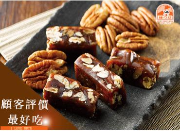 核棗皇-南棗胡桃(500g/包)